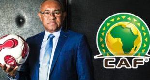"""بالاتحاد الدولي لكرة القدم """"فيفا""""، إيقاف الملجاشي أحمد أحمد رئيس الاتحاد الإفريقي """"كاف"""""""