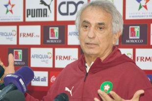 وحيد خليلوزيتش، مدرب منتخب المغرب